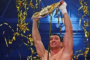 Володимир Кличко посідає десяте місце у світовому рейтингу