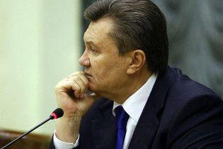 Янукович перегляне військову доктрину України