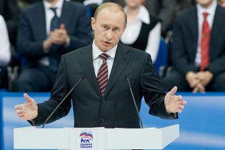 Партія Путіна звільнила винних у поразці на місцевих виборах