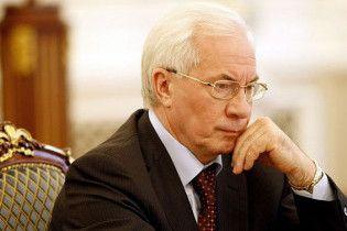 Азаров у Москві розпочне підготовку до візиту Мєдвєдєва
