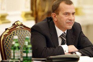 Клюєв відповість за тепло в домівках українців