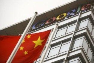 Google відмовився від цензури в Китаї - його сторінка в КНР закрита