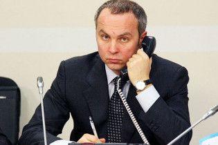 Шуфрич відмовився від міністерської зарплати