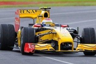 Російський гонщик отримав рекордний штраф у Формулі-1
