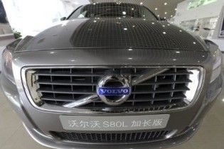 Китайці купили Volvo за 1,8 млрд доларів