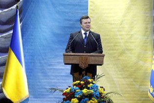 Янукович пообіцяв захищати українську мову