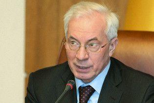 У БЮТ не виключають підтримання реформ Азарова