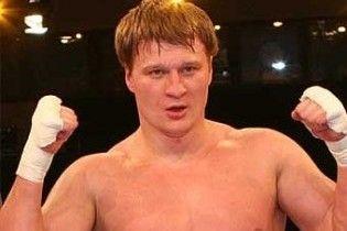 Повєткін ніколи не вийде на ринг проти Кличка