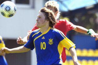 Збірна України провалила відбір на Євро-2010