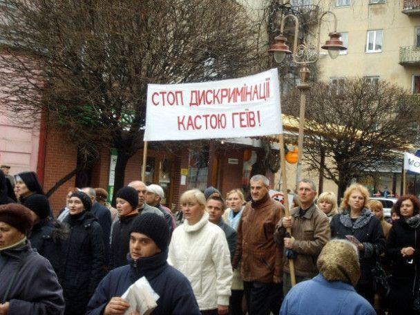 В Івано-Франківську пройшов марш проти гомосексуалістів
