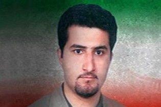 Іранський фізик-ядерник втік до США