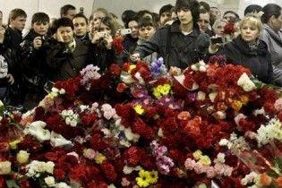 У Росії почалися похорони жертв терактів