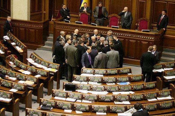 Блокування Верховної ради