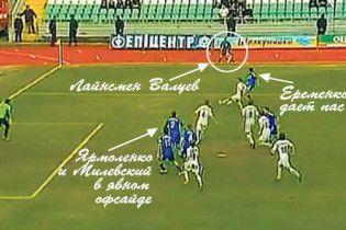 Український футбол загруз у новому скандалі