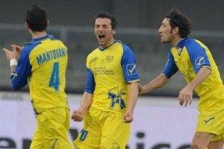 УЄФА підозрює італійські команди у договірних матчах