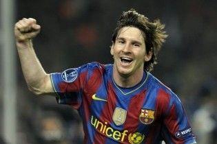 """Мессі гратиме в """"Барселоні"""" до кінця кар'єри"""