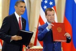 США і Росія підписали договір про роззброєння