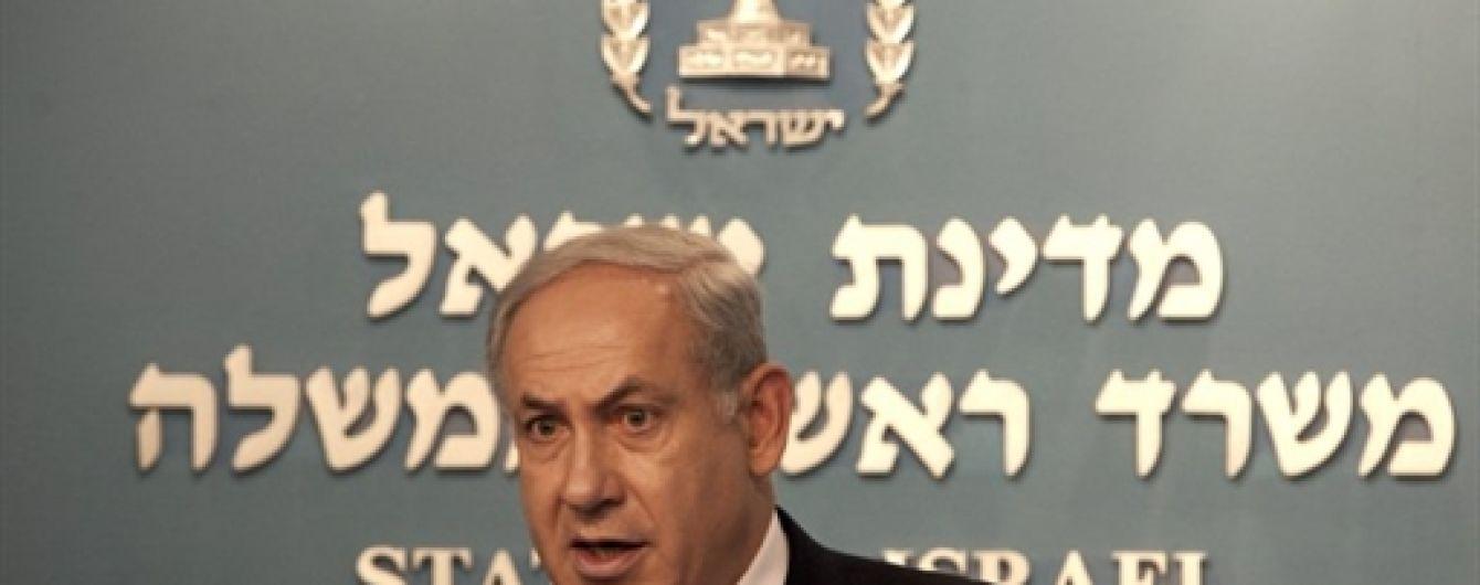 Дружину прем'єра Ізраїлю допитали за підозрою в розтраті бюджетних грошей