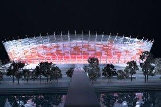 Поляки встановили рекорд відвідуваності стадіону-відкриття Євро-2012