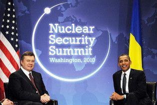 США нададуть Україні 50 млн дол. на вивезення високозбагаченого урану