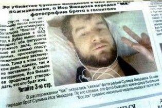 Іса Ямадаєв пред'явив фотографію живого Суліма Ямадаєва