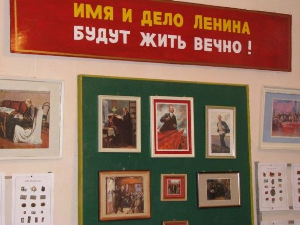 Виставка до 140-річчя Леніна