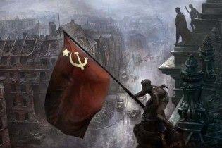 Росія передала Україні копію Прапора Перемоги