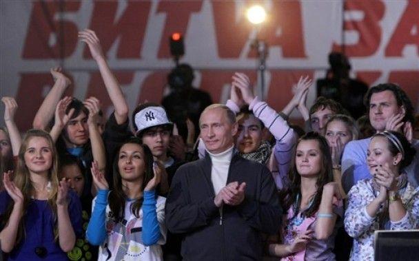Володимира Путіна номінували на хіп-хоп премію