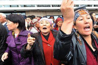 У Киргизстані поширюють листівки з закликом розділу країни