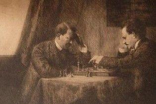 Виставлено на продаж зображення Гітлера, який грає в шахи з Леніним