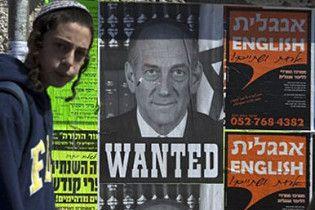 Екс-прем'єр Ізраїлю став головним підозрюваним у справі про корупцію