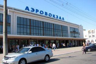 Одеський аеропорт скасував низку рейсів через виверження вулкана
