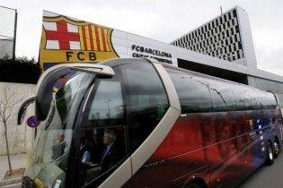 """Ісландський вулкан змусив """"Барселону"""" їхати в Мілан на автобусі"""