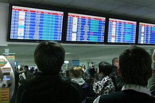 """У """"Борисполі"""" затримуються 11 міжнародних рейсів"""