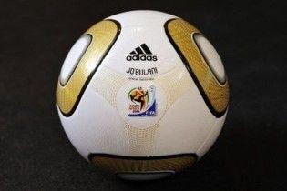 """У фіналі чемпіонату світу з футболу гратимуть м'ячем """"Йо'булані"""""""