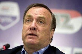 Адвокаат призначений головним тренером збірної Росії