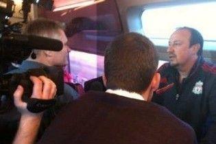 """Головний тренер """"Ліверпуля"""" провів прес-конференцію у потязі"""