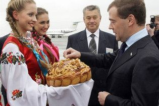 Мєдвєдєв взяв до Києва шістьох міністрів і Черномирдіна