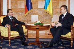 Янукович і Мєдвєдєв підписали газовий контракт з 30-відсотковою знижкою