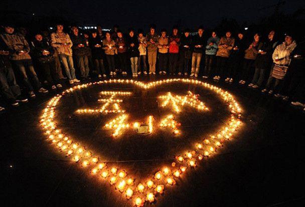 Китай вшанував пам'ять жертв землетрусу