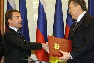 Янукович прилетів у Росію на зустріч з Мєдвєдєвим