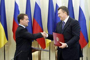 Опозиція пропонує визнати неприйнятним пакт Януковича-Мєдвєдєва