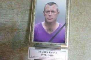 """У Литві під час суботника знайшли труп месника, який вбивав """"VIP-педофілів"""""""