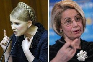 """Тимошенко відмовилась дебатувати з Герман, бо та """"не її рівня"""""""