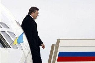 У Криму вимагають імпічменту Януковича