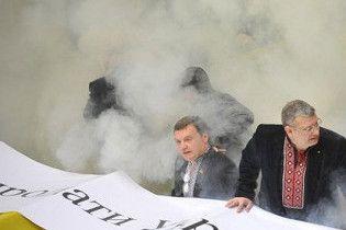 """Рада позбавить депутатських повноважень нардепів-""""дебоширів"""""""