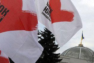 БЮТ оскаржить в Конституційному суді закон про місцеві вибори