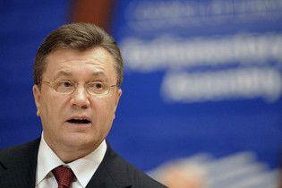 Янукович: приєднання України до Митного союзу з Росією неможливе