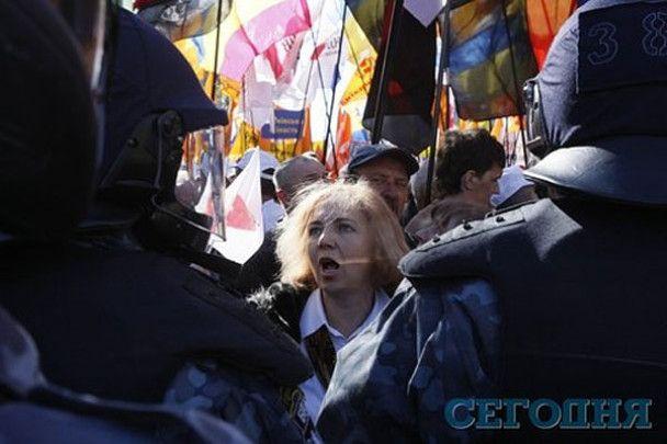 Сутички під час мітингу біля ВР
