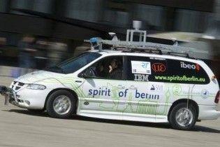 Німці розробили систему, яка дозволяє керувати автомобілем поглядом